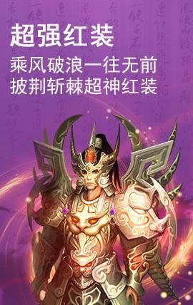 洛神2游戏官网版图片1