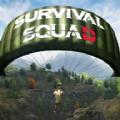 Survival Squad吃鸡官网唯一正版下载地址1.0