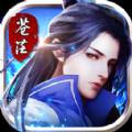 苍茫六界游戏官方网站安卓版2017.2.24