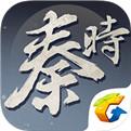 腾讯秦时明月手游官网下载