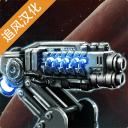 2112塔防生存1.0.6