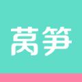 屈臣氏莴笋官网安卓版扫码下载2.2.1