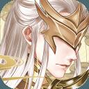 太古妖皇诀2.0.1