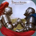 阿瓦隆之王7.6.0