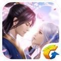 腾讯轩辕剑iOS版下载