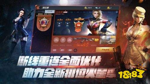 CF手游官网