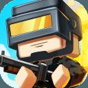 像素枪战联盟1.0