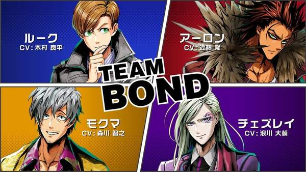 光荣《搭档任务BOND》开场动画 四人组搜查队探案