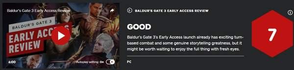 《博德之门3》抢先体验版IGN 7分 内容上佳,值得期待