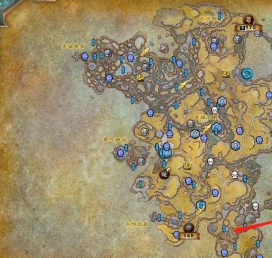 《魔兽世界》9.0心能获得方法