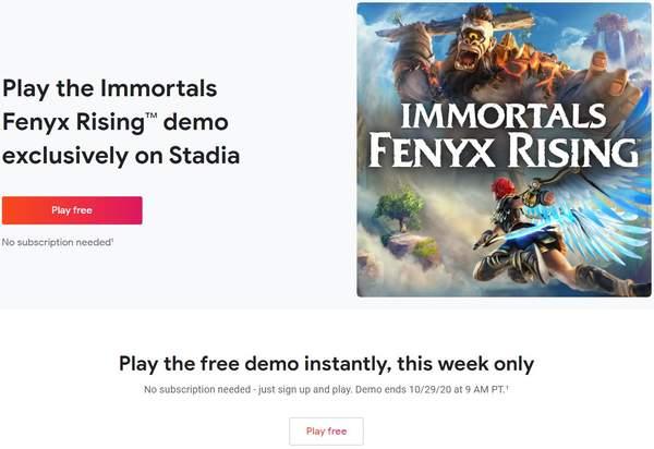 《渡神纪:芬尼斯崛起》试玩上线Stadia 免费游玩一周