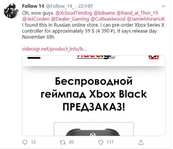 俄罗斯电商Videoigr上架XSX手柄预购 11月6日正式发售