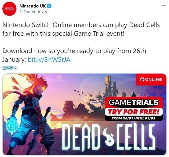 任天堂欧服试玩同乐会游戏公布 《死亡细胞》免费玩