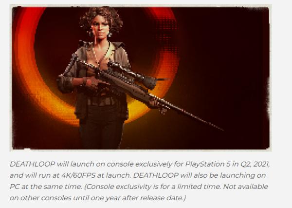 《死亡循环》首发PS5限时独占 一年内不登陆其他主机