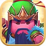 三国神将大乱斗安卓版 v1.0