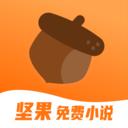 坚果免费小说安卓版 v1.49.6