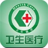 卫生医疗网安卓版 v1.04