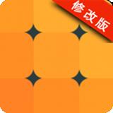 彩独2破解版安卓版 v2.8.5