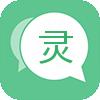 灵山人安卓版 v1.0.1