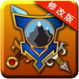 塔防战争破解版安卓版 v2.8.5