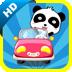 熊猫卡丁车安卓版 v3.71