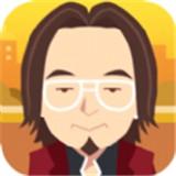 百万大亨安卓版 v1.0