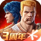 魂斗罗归来三周年版安卓版 v1.31.71.83