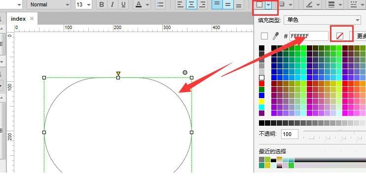 Axure怎么制作渐变线条 Axure制作渐变线条的操作流程截图