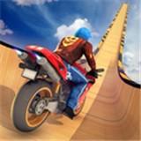 超级赛道摩托车安卓版 v2.5