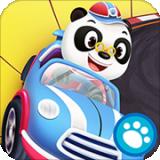 熊猫博士赛车手安卓版 v1.1