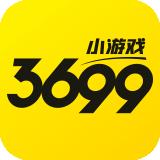 3699游戏盒安卓版 v2.0.3