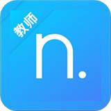 纳乐智校教师安卓版 v1.3.49
