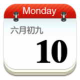 佐佐日历安卓版 v5.4.22