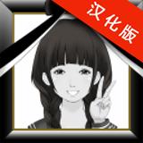 今天我的女友死了汉化版安卓版 v1.0中文版