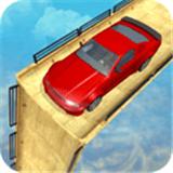 汽车特技3D安卓版 v1.1