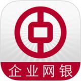 中国银行企业网银安卓版 v1.0