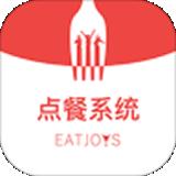 食趣点餐安卓版 v1.4.4