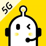 5G韭黄电话助理安卓版 v1.3.2