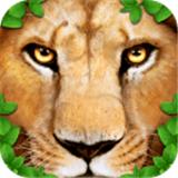 终极狮王模拟器安卓版 v1.0