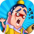 超囧三国安卓版 v1.0.0
