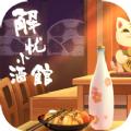 解忧小酒馆安卓版 v1.0