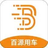 百源用车安卓版 v1.1.3