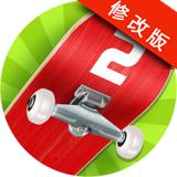 指尖滑板2破解版安卓版 v1.33