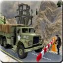 皇家陆军基地安卓版 v1.1