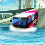 旅游交通巴士安卓版 v3.4.2