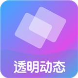 壁纸特效安卓版 v1.1.0