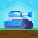 坦克轰炸安卓版 v1.0.10