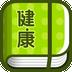 健康日记安卓版 v1.3.0