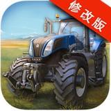 模拟农场16修改版安卓版 v2.8.5