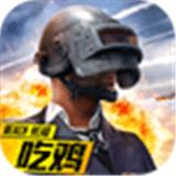 抢滩登陆3D安卓版 v1.2.0.400